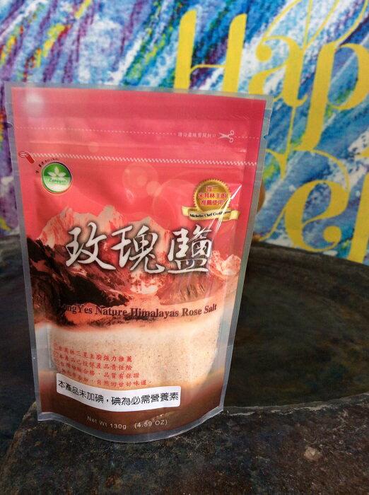 喜馬拉雅山 玫瑰鹽(細鹽) 130g