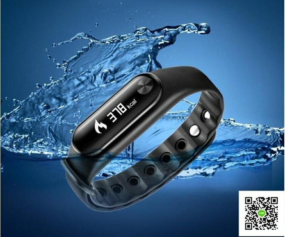 智慧手環無聲震動鬧鐘計步器久坐提醒圓形多功能只能運動電子手錶 清涼一夏钜惠