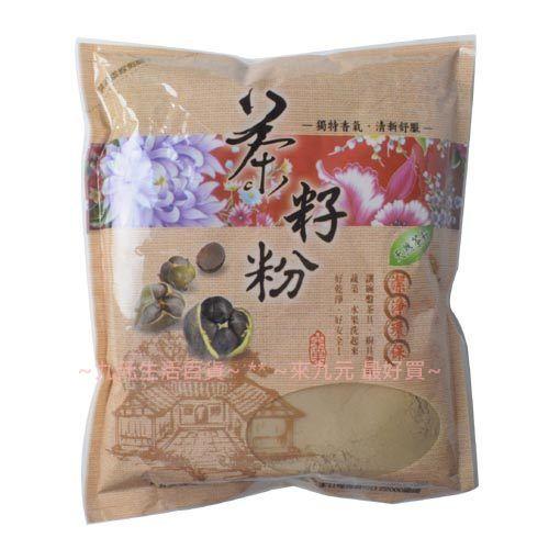 【九元生活百貨】茶籽粉/600g 苦茶粉
