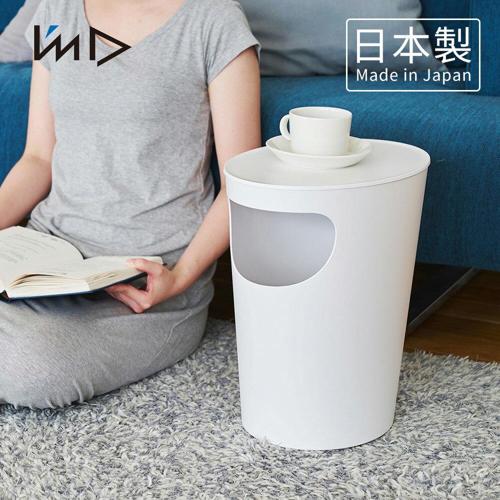 【 岩谷Iwatani】ENOTS儲物垃圾桶置物邊桌-9.4L