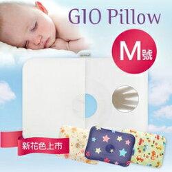GIO 超透氣護頭型嬰兒枕頭-M號 6個月-2歲適用