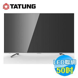大同 Tatung 50吋智慧聯網LED液晶電視 UA-50S10