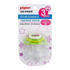 【淘氣寶寶】貝親PIGEON安撫奶嘴M(賽車)P26475