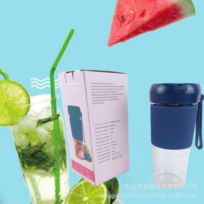 電動果汁杯便攜式榨汁機USB原汁迷你水果攪拌機家用全