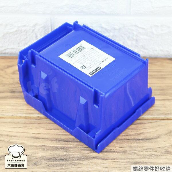 樹德耐衝整理盒螺絲零件收納盒0.6L可吊掛整理盒HB-210-大廚師百貨 2