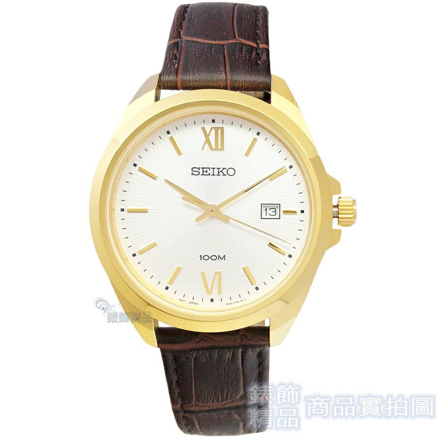 SEIKO手錶 精工表 SUR284P1 日期 金框咖啡色皮帶男錶 全新原廠正品【錶飾精品】