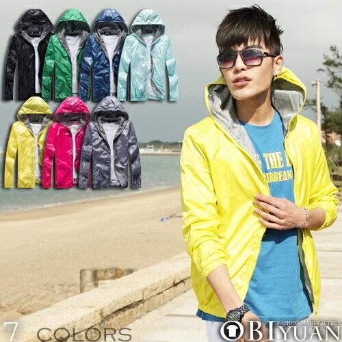 連帽外套【F50062】OBI YUAN韓版馬卡龍多色消光面料連帽風衣外套共7色
