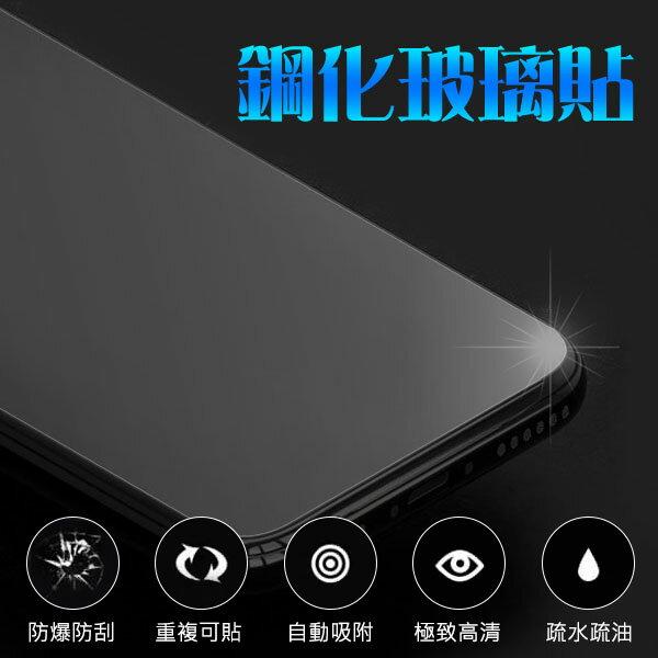 A4119 (單膜)蘋果iPhone7 iPhone8 Plus鋼化玻璃貼 蘋果iPhone保護貼保護膜 手機貼 i8i7XR iPhone周邊 贈品禮品