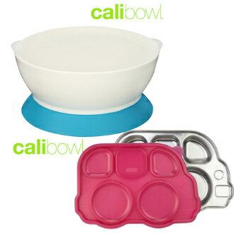 美國 CaliBowl 學習吸盤碗 單入附蓋 12o z + Innobaby 巴士餐盤 *夏日微風*