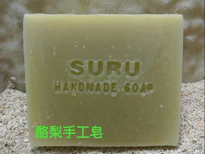 酪梨小分子馬賽皂
