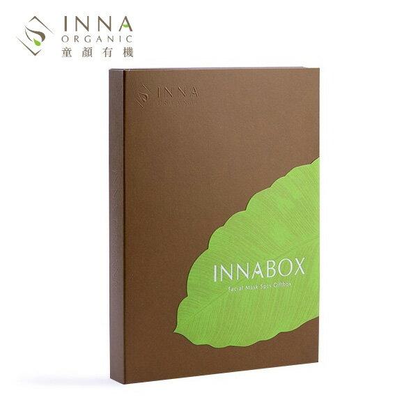 MIT👍滿額贈♥️【Inna Organic 童顏有機】沒藥水潤淨化隱形面膜 (1片) 1