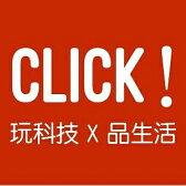 CLICK 玩科技x品生活