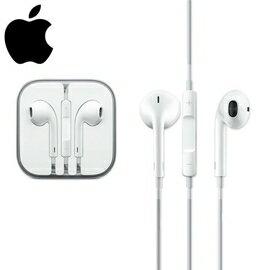 Apple EarPods 原廠耳機 附有線控與麥克風 (送桌上型立架一個及線頭保護套兩組 價值200元)