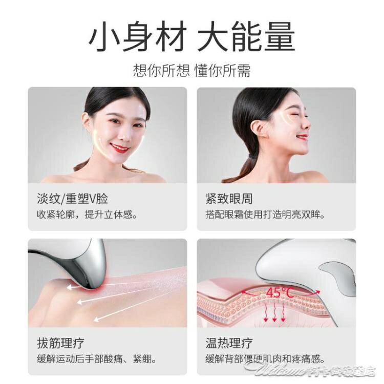 臉部按摩儀瘦臉神器提拉緊致去法令紋眼部美容儀器家用臉部導入儀美頸按摩器 阿卡娜 8號時光