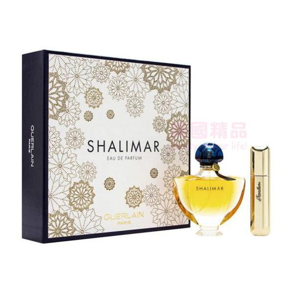 嬌蘭GuerlainShalimar女用香水兩件禮盒組【特價】§異國精品§