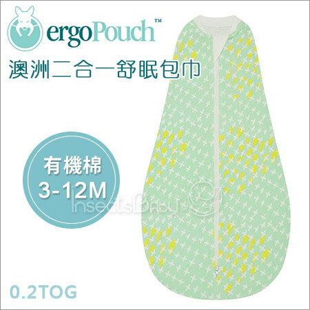 ?蟲寶寶? 【澳洲 ergoPouch】二合一舒眠包巾 (0.2 TOG有機棉) 3-12M -萊姆綠