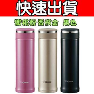 象印【SM-JD48】480ml 可分解杯蓋不鏽鋼真空保溫杯 【小蔡電器】