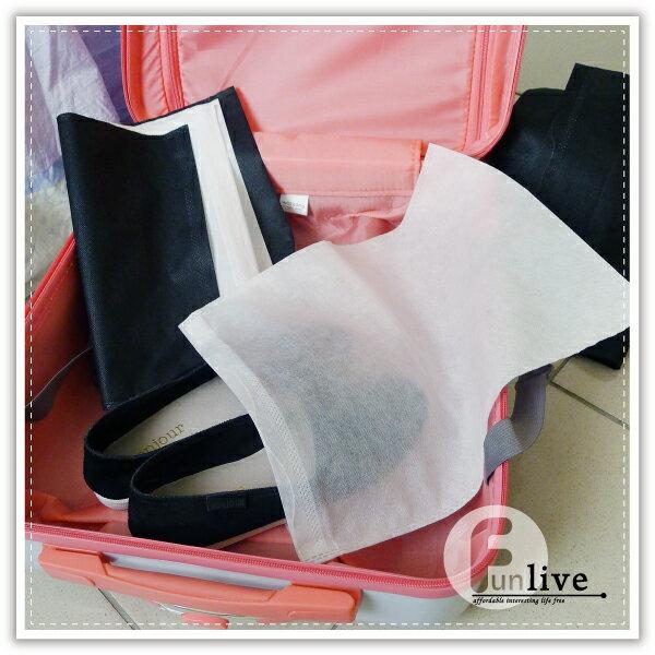 【aife life】黑白無紡鞋袋-無束口/鞋子收納包/收納袋/旅行收納袋/衣物整理袋/分類袋/束口袋/布袋