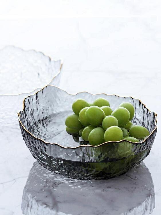 水果盤 WUXIN北歐風格水果盤客廳家用水晶玻璃沙拉碗水果盆創意現代果籃