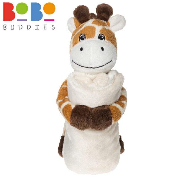 英國 BoBo Buddies 寶寶安撫巾 / 安撫玩偶 32x32cm - 長頸鹿