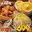【快車肉乾】香蜜柳橙原片+蜜漬檸檬原片+楊桃乾★任選3包組699《免運》《超值分享包》 0