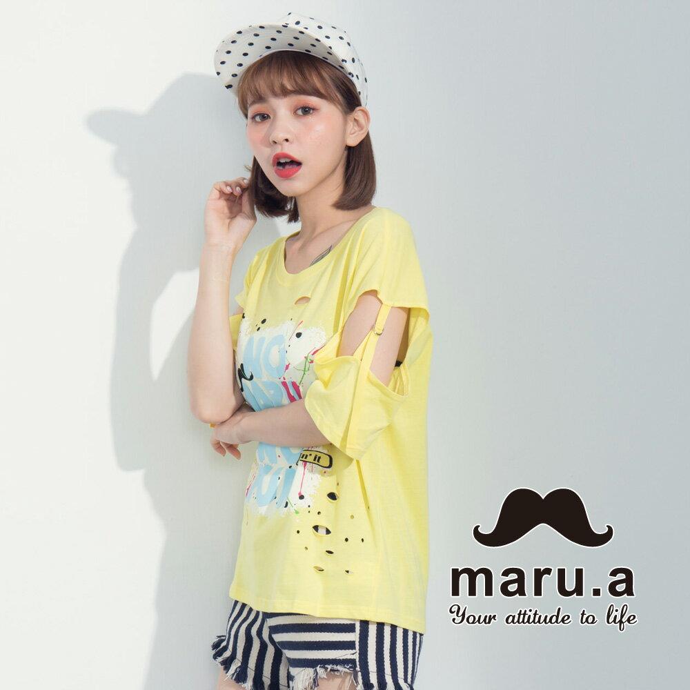 【maru.a】塗鴉風文字割破感T-shirt 8311220 0