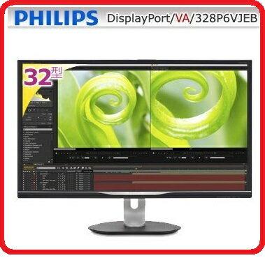 PHILIPS 飛利浦 328P6VJEB 31.5吋 4K 16:9液晶顯示器 4K 3840 x 2160 反應時間 4ms內建喇叭支援HDMI USB 3.0*4 VESA壁掛原廠三年保固