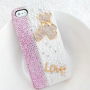 iPhone5.5S 愛的小熊珍珠 華麗貼鑽手機殼 Enya 恩雅(捷克水晶鑽)(郵寄免運)