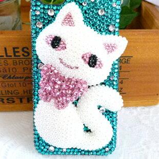 iPhone5S 美麗小白貓 公仔貼鑽手機殼 Enya 恩雅 果凍琉璃鑽  郵寄