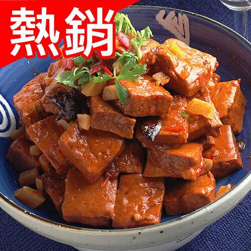 佳佳蒜味小方干1包(1kg包)(滷味)【愛買冷凍】