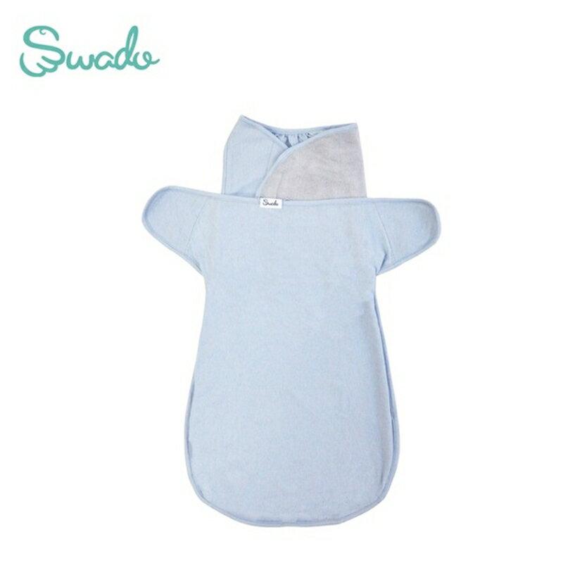 美國 Swado 全階段靜音好眠包巾(輕薄透氣款-莫藍迪藍)★愛兒麗婦幼用品★