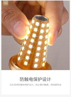 美琪節能家用照明螺旋led燈泡光源小螺口暖白光高亮變色