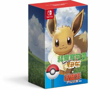 預購中11月16日發售中文版[保護級]NS精靈寶可夢Let'sGO伊布+精靈球Plus套裝版