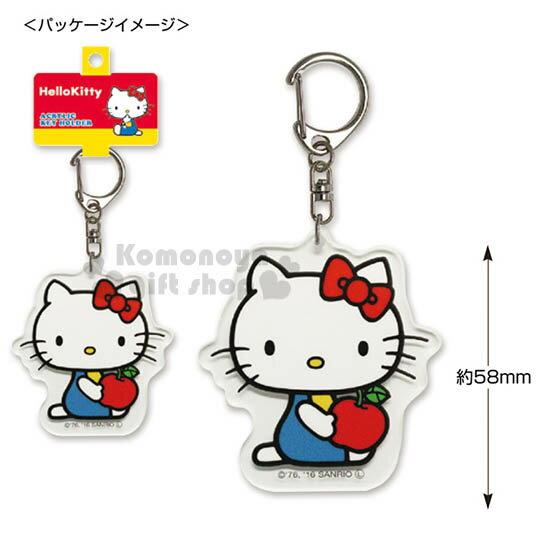 〔小禮堂〕Hello Kitty 造型鑰匙圈《透明.側坐.抱蘋果》