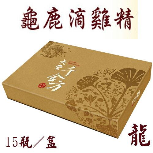 龜鹿滴雞精_龍 大唐千金方 台灣漢藥