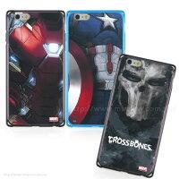 漫威英雄Marvel 周邊商品推薦【MARVEL】iPhone 6/6s 《美國隊長3:英雄內戰》四角防護防摔保護殼
