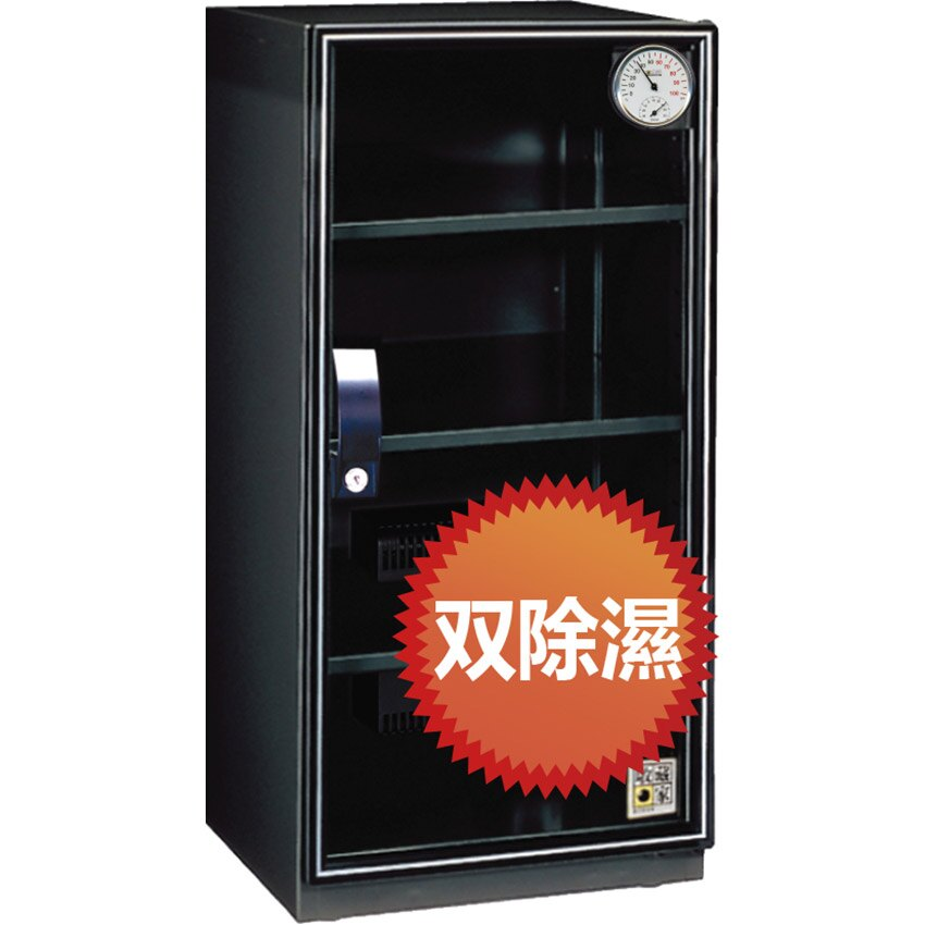 【免運】收藏家 AX2-106 雙模式高智能雙除濕電子防潮櫃《100公升》