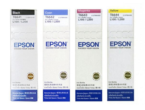 EPSON T6641/ T6642/T6643/T6644原廠墨水(四色一組) L100/L110/L200/L210/L300/L350/L355/L550