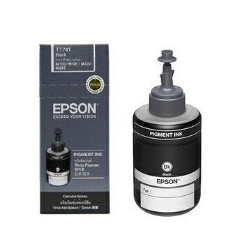 【2瓶1組】EPSON T7741/T774100 原廠墨水 適用M105/M200