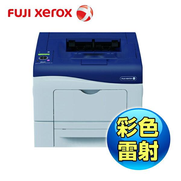 ~~富士全錄 FujiXerox DocuPrint CP405d 彩色雷射印表機 CP4