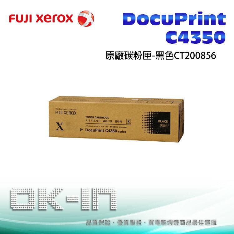 【粉有禮貼紙】富士全錄 原廠黑色碳粉匣 CT200856 適用 Docu Printer C4350 雷射印表機