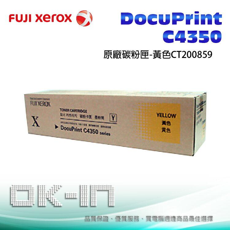【粉有禮貼紙】富士全錄 原廠黃色碳粉匣 CT200859 適用 Docu Printer C4350 雷射印表機