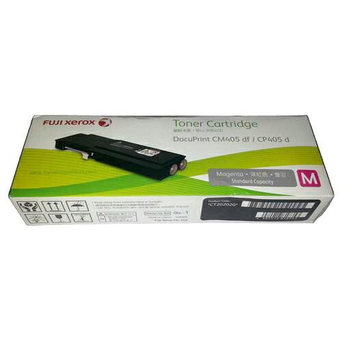 【粉有禮貼紙】富士全錄原廠標準容量紅色碳粉匣 CT202020 適用 DocuPrint CP405d/CM405df