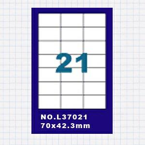 【OKIN】(5包)A4標籤貼紙3欄7列 / 50張入 四邊直角 雷射.噴墨.點距陣各式 列表機專用 標籤貼紙No.L37021