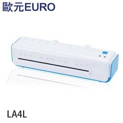 【免運】歐元EURO 日本設計 LA4L 護貝機