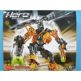 英雄積木9367積變戰士  電旋翼  橘盒 可變形2合一合體.大   一組入 ~ 促450