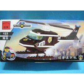啟蒙積木 123 偵查直升機積木組 警察系列/一盒入{促100}