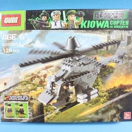 GUDI古笛積木 600005A 基奥瓦直升機積木 武裝突襲軍事系列 約179片/一盒入{促450}-可跟樂高一起組合喔!!跟樂高一樣好玩!