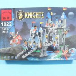 啟蒙積木 1022 獅王吊堡積木 約546片入/一盒入{促1300} 中古世紀獅王城堡騎士系列~跟樂高一樣好玩喔!