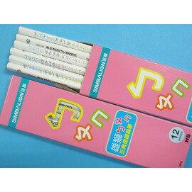 雄獅鉛筆ㄅㄆㄇ雄獅三角塗頭鉛筆NO.996(HB)12支入/一盒{60}